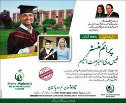 PM's Fee Reimbursement Scheme to Facilitate 7500 IUB Students Registration Eligibility Criteria & Selected Candidates