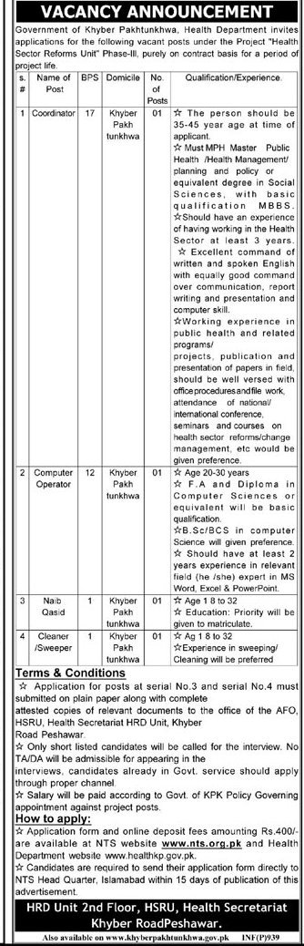 Govt KPK Department Health Sector Reform Unit, IMU Jobs 2021 Phase-III NTS Test Application Eligibility
