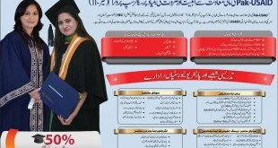 PAK USAID Scholarship 2021 on Need Based Eligibility Application Merit Lists Online By HEC