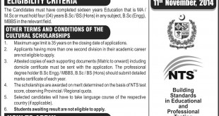 NTS Test Cultural Exchange Scholarships Program 2021 Application Form Eligibility Last Date Ministry of Inter Provincial Coordination