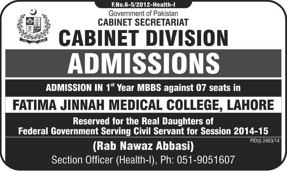 Fatima-Jinnah-Medical-College-La-Entry-Test-2014-2015 Jinnah Medical College Admission Form on form for free, decision making template, form template, form patient,