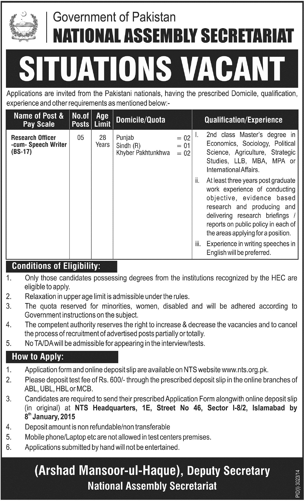 national assembly secretariat jobs 2015 nts test registration form national assembly secretariat jobs 2015 nts test registration form dates eligibility