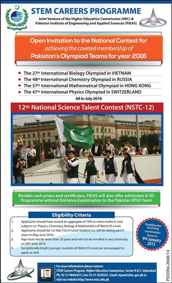 STEM Career Program Join Pakistan Olympiad Team Online Registration Eligibility Criteria Last Date