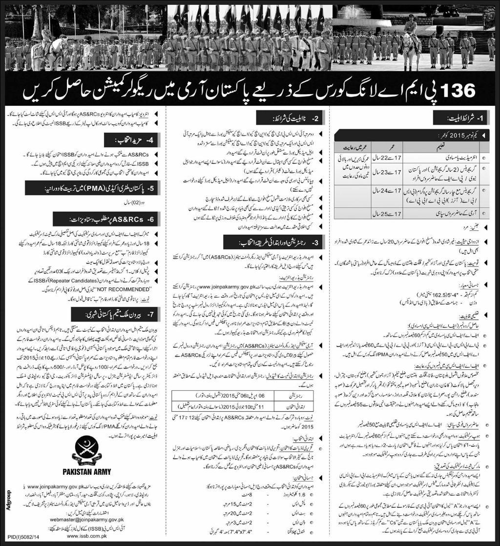 Online Registration Pakistan Army 136 PMA Long Course Opportunity ...