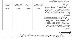 Fauji Foundation Scholarships 2021-16 Schedule For Matric Inter Bachelor and Masters