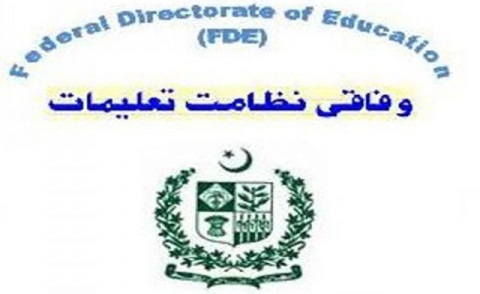 FDE 8th Class Result 2021 Federal Board Directorate of Education fde.edu.pk Online