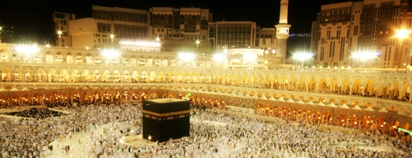 New Hajj Packages in Pakistan 2021 Rules and Policies of Traveling Agencies