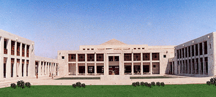 Peshawar Agricultural University Public School and College Girls Admission 2021 Form Eligibility Entry Test Dates