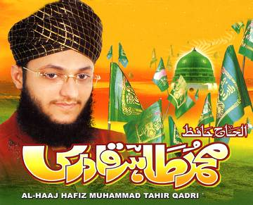 Ramadan 2021 Latest Hafiz Tahir Qadri Naat New Album 2021