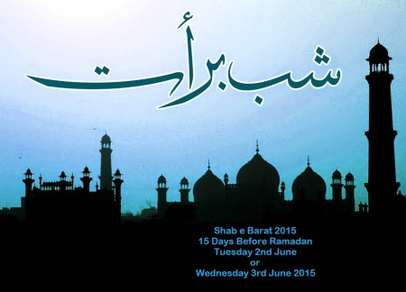 Shab-e-Barat 2021 in Pakistan Special Programs and Shows