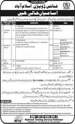 Govt of Pakistan Finance Division Islamabad Jobs 2021 Application Form NTS Test Candidates List Roll Number Slips