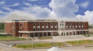 HITEC University Taxila Cantt Admission 2021 in Electrical Mechanical Civil Application Form Procedure to Apply Engineering College in Punjab