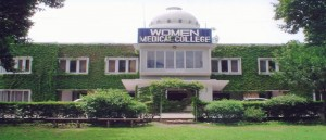 Women Medical College Abbottabad Admission 2021 MBBS BDS Application Form Procedure to Apply Medical College in KPK