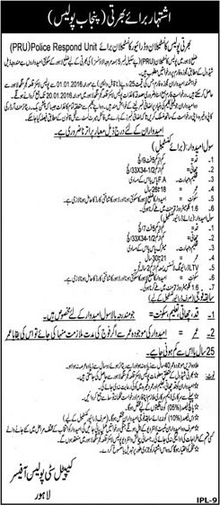 Punjab Police Response Unit Constable and Driver Jobs 2021 Form Download Candidates Lists Requirements Procedure