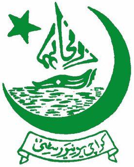 Karachi University BCOM MCOM Admission Notice 2021 Registration Schedule Eligibility Criteria Last Date