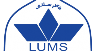 Lahore University of Management Sciences LUMS Admission 2021 Application Form Eligibility Criteria Procedure
