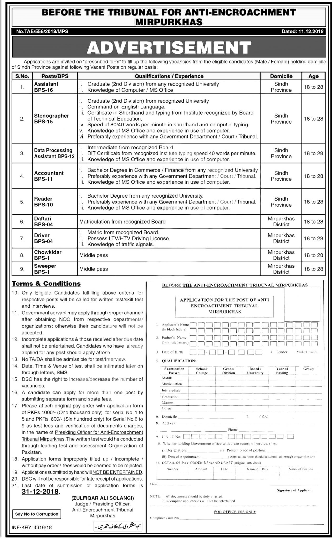 Sindh Anti Encroachment Force Jobs 2021 Application Form Download Last Date