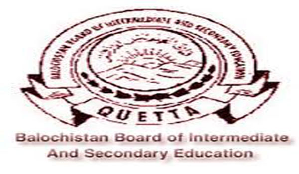Balochistan BISE Quetta 9th 10th Class Roll Number Slips 2021 Download Matric SSC