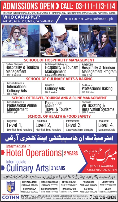 Cothm College Short Courses Admission 2021 for 3 months to 2 Year Apply Online Fee Structure Eligibility Criteria