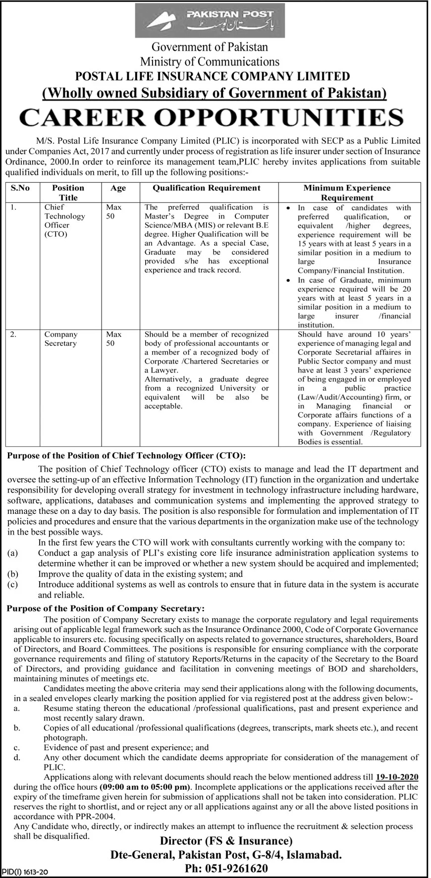 Government Of Pakistan Post Office Department Jobs 2021 Download Application Form
