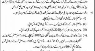 AJK Employees Welfare Fund & Group Insurance Trust Scholarships 2021 Last Date