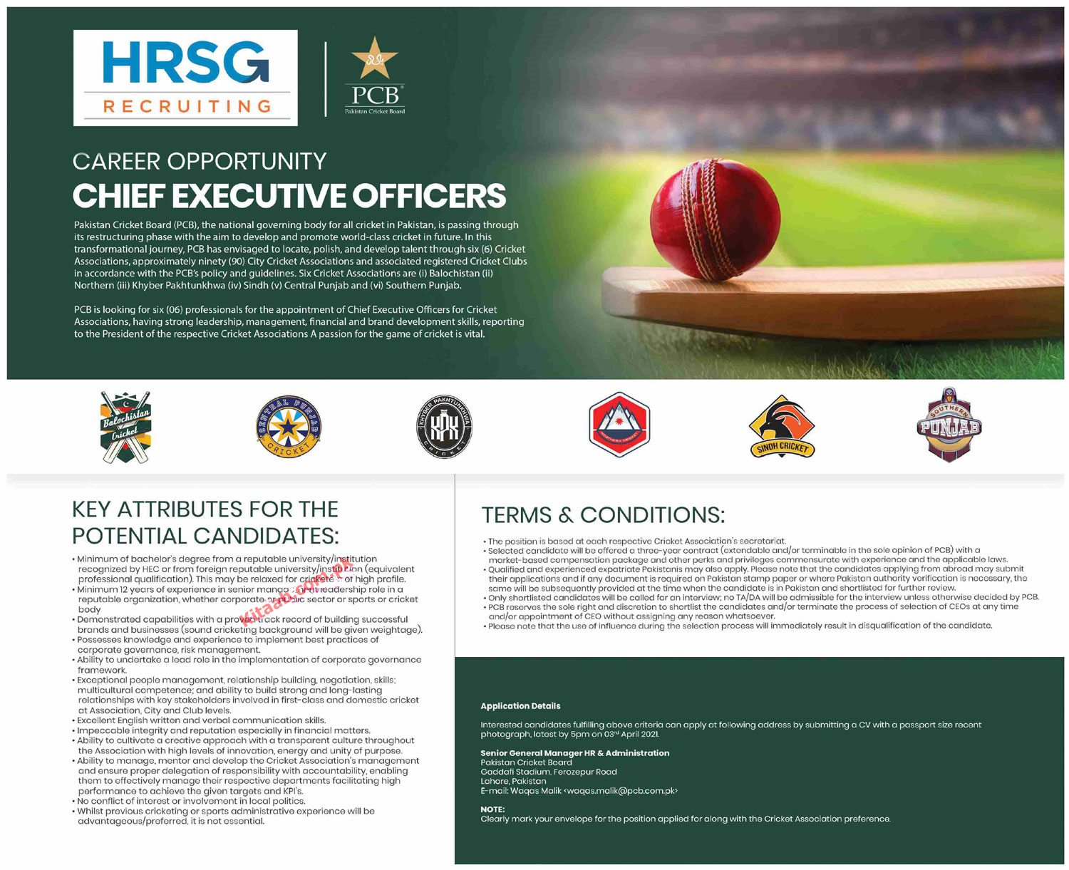 Pakistan Cricket Board PCB Jobs 2021 Application Forms