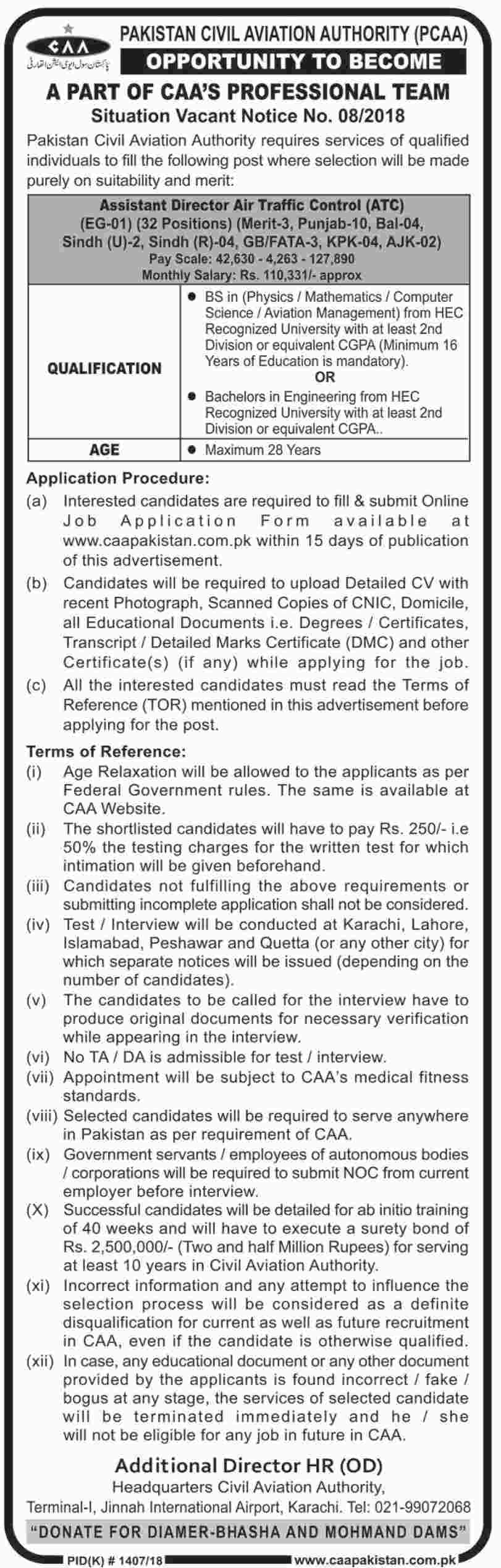 civil aviation authority pakistan nts test