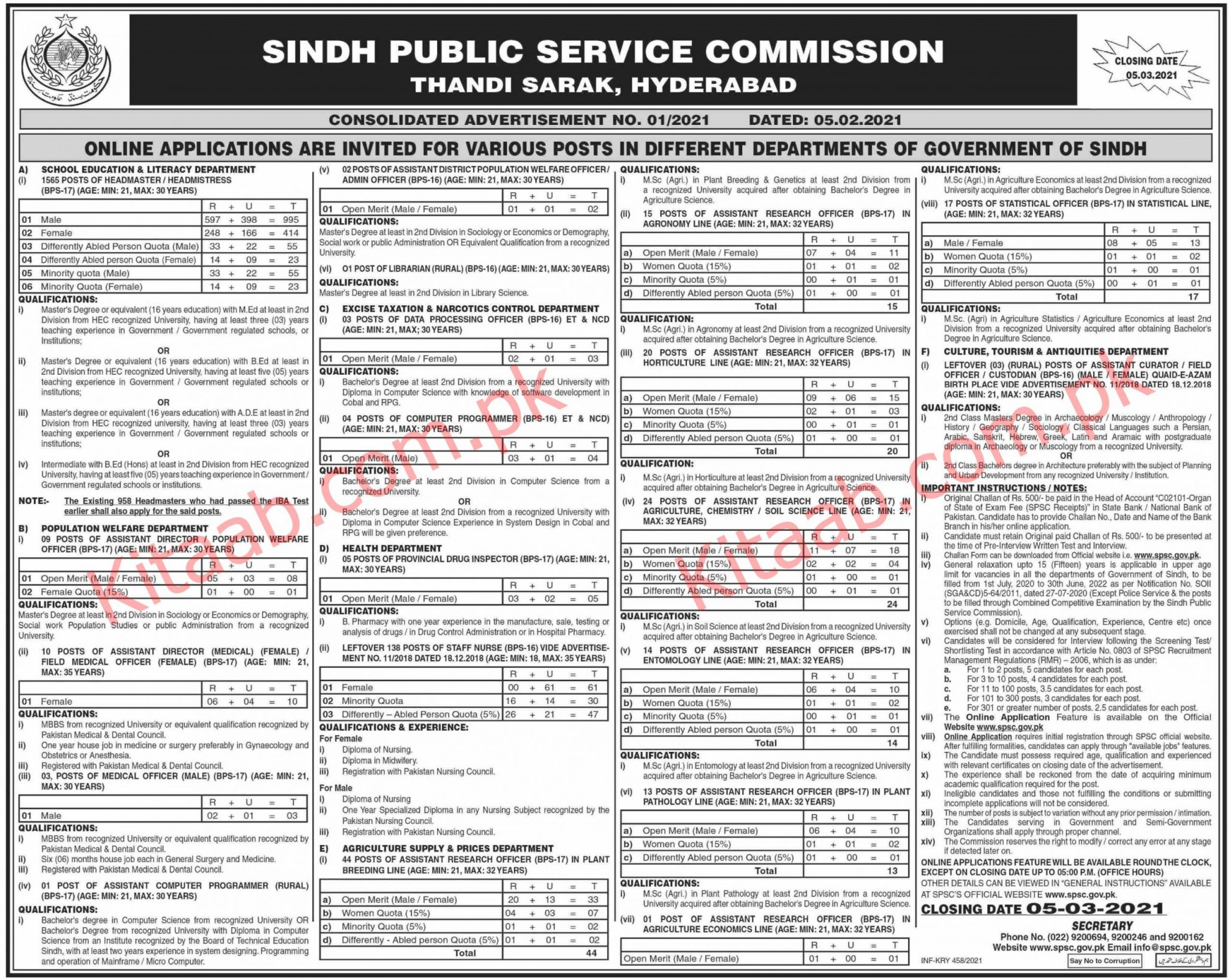 Sindh SPSC School Education and Literacy Department Jobs Engineers Online Application Schedule