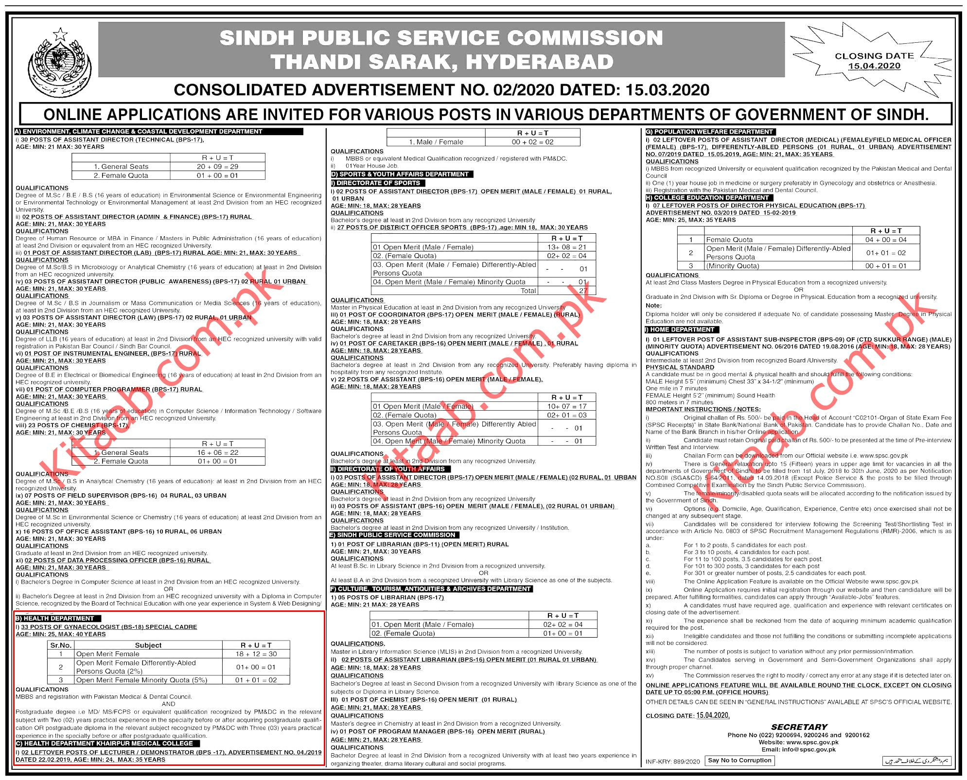 Latest SPSC Jobs 2021 in Pakistan Sindh Public Service Commission Apply Online