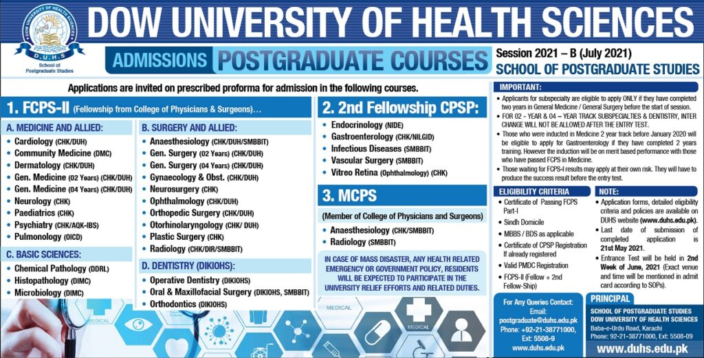 Dow University of Health Sciences DUHS Karachi Admission 2021 Application Form Eligibility Criteria Procedure