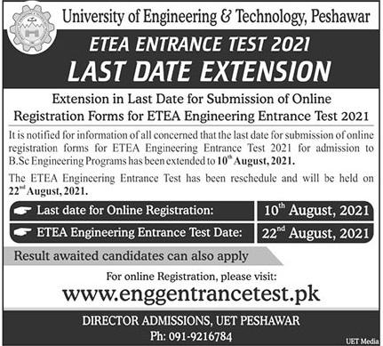 UET Peshawar Sub Campus Abbottabad Campus Admission 2021 ETEA Test Answer Key Result Merit List Electrical Mechanical Civil Engineering College in KPK