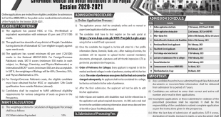 UHS University of Health Sciences Lahore Admission 2021 in MBBS BDS DPT Form Download Dates and Schedule MCAT Entry Test