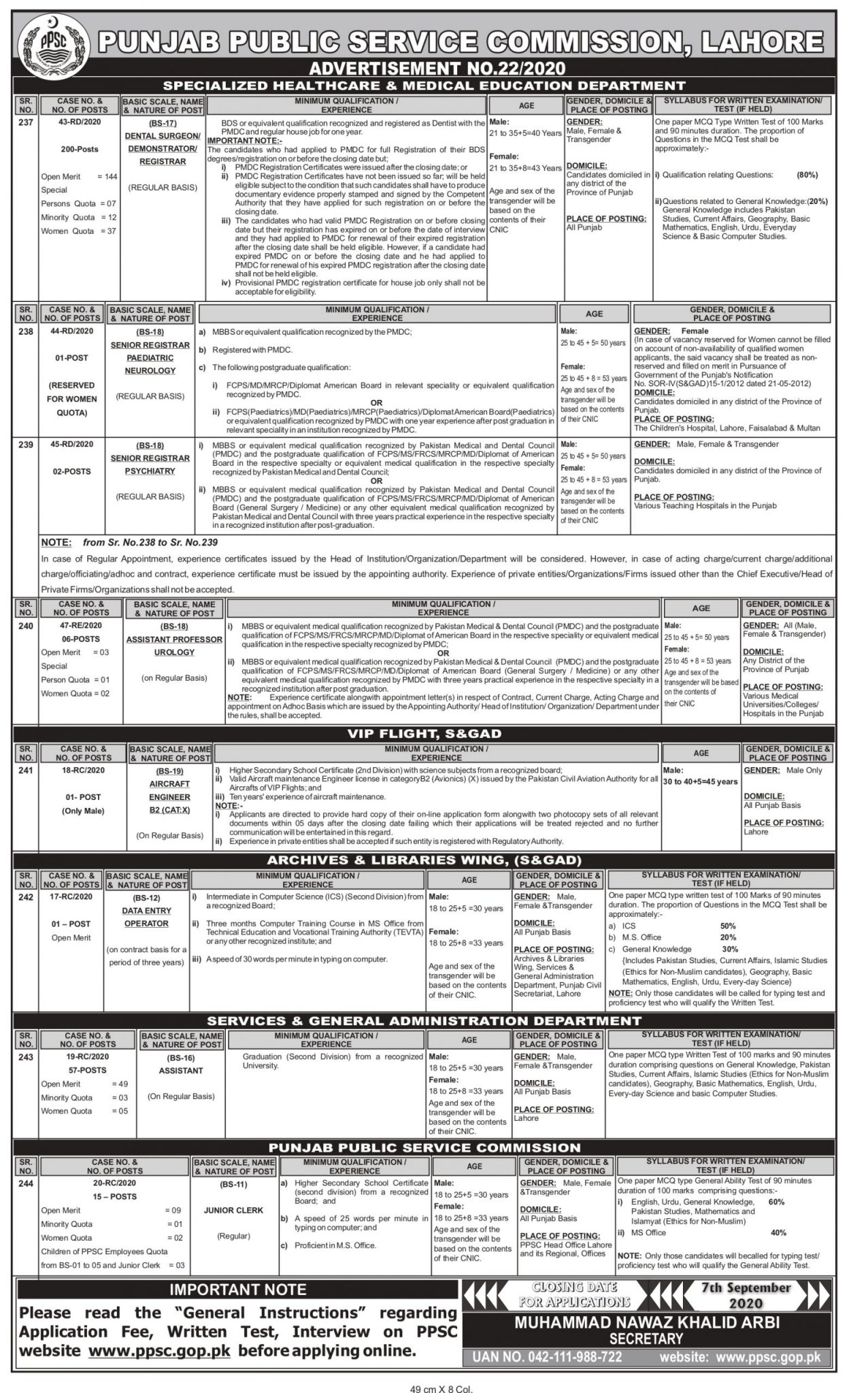 Punjab Services and General Administration Department Jobs 2021 Apply Online Eligibility Criteria Last Date
