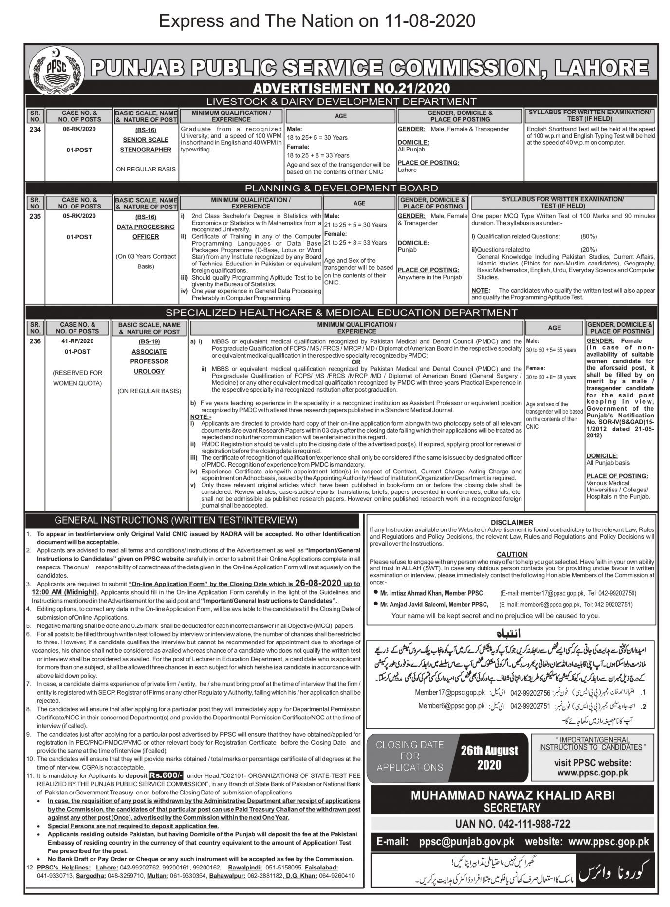 Livestock And Dairy Development Punjab PPSC Jobs 2021 Online Apply