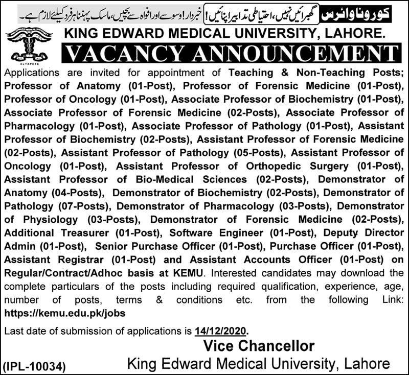 King Edward Medical University KEMU Lahore Jobs 2021 Application Form Schedule