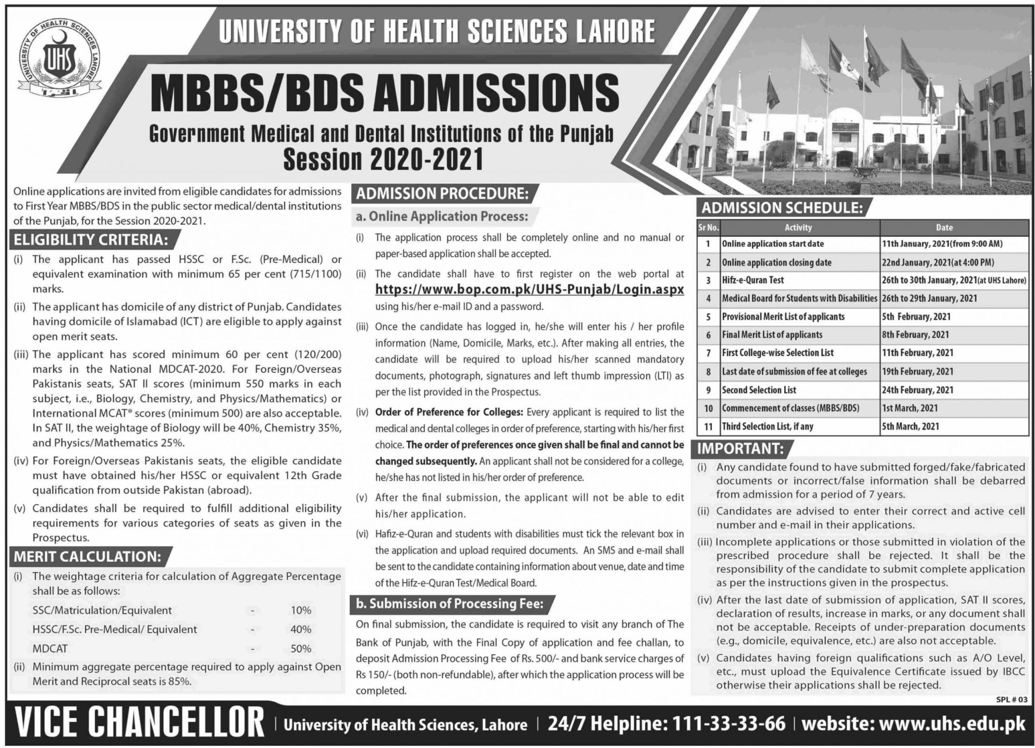 UHS Lahore Admission Merit Lists 2021 Selected Candidates of MBBS BDS 1st 2nd 3rd