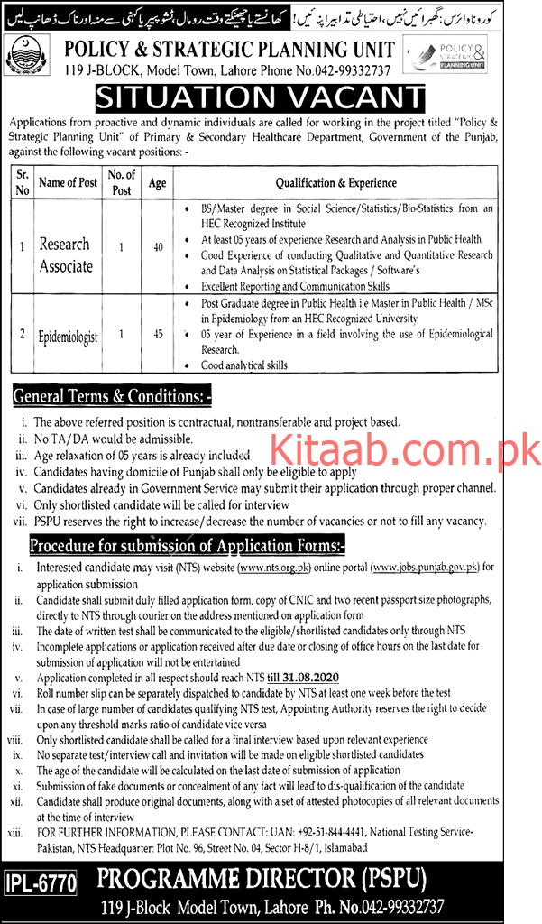 Policy & Strategic Planning Unit jobs 2021 Eligibility Criteria Online Apply