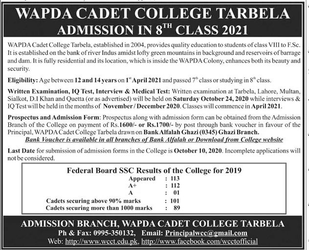 WAPDA Cadet College Tarbela Admission 2021 Registration Form Available