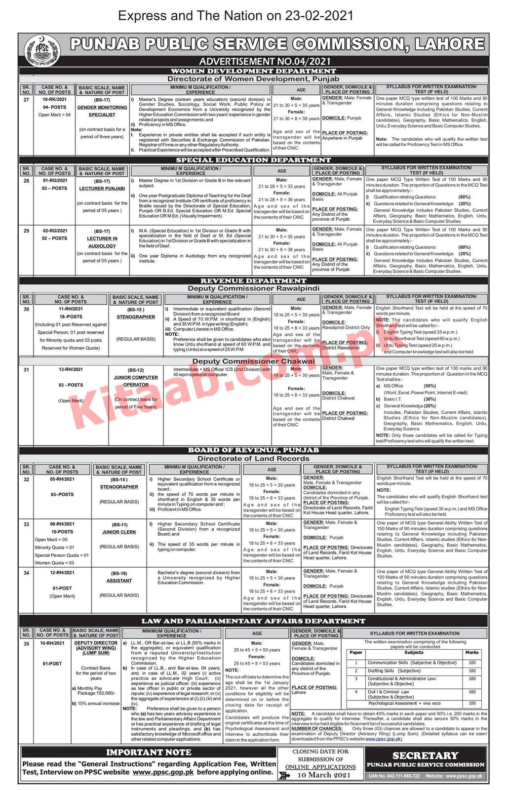 Women Development Department PPSC Jobs 2021 Online Application Form Eligibility Criteria