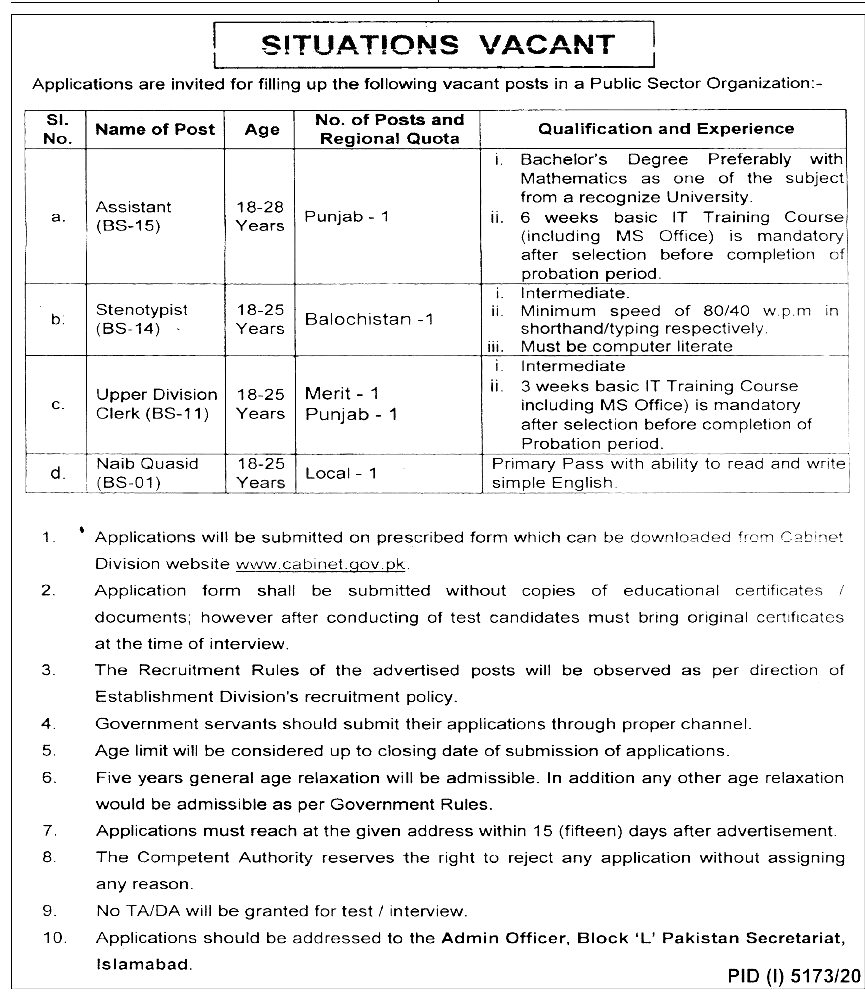 Cabinet Division Islamabad Jobs 2021 Last Date Terms and Conditions