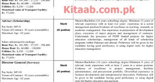 Higher Education Commission HEC Islamabad Jobs 2021 Online Apply Dates and Eligibility