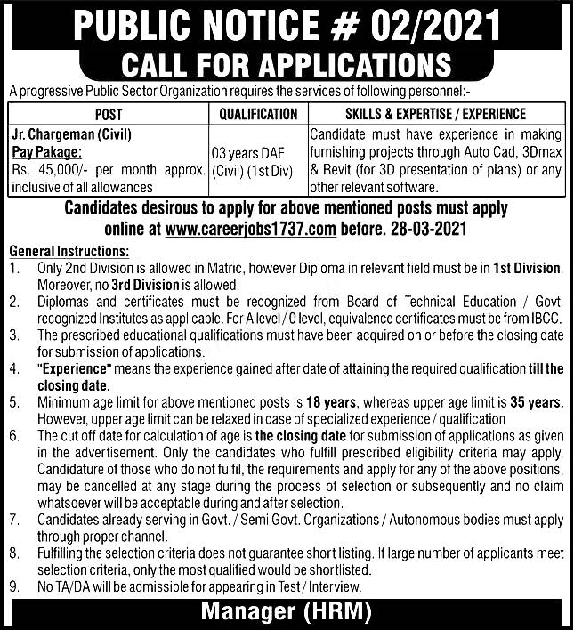 Pakistan Atomic Energy Commission PAEC Jobs 2021