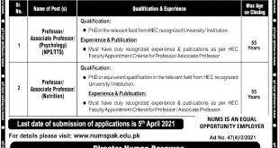 National University of Medical Sciences (NUMS) Jobs 2021 Online Apply Eligibility Criteria
