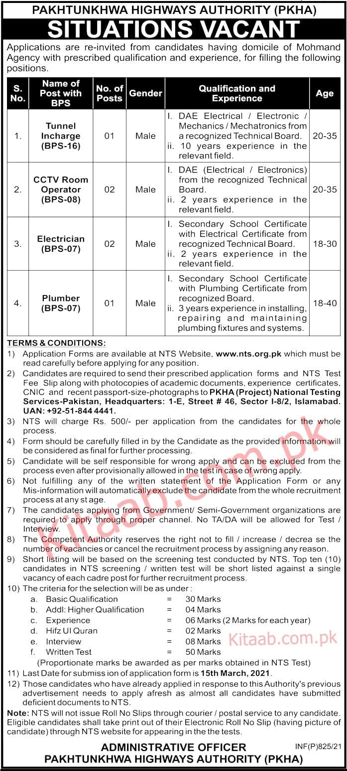 Pakhtunkhwa Highways Authority PKHA NTS Jobs 2021 Online Application Form Eligibility Criteria