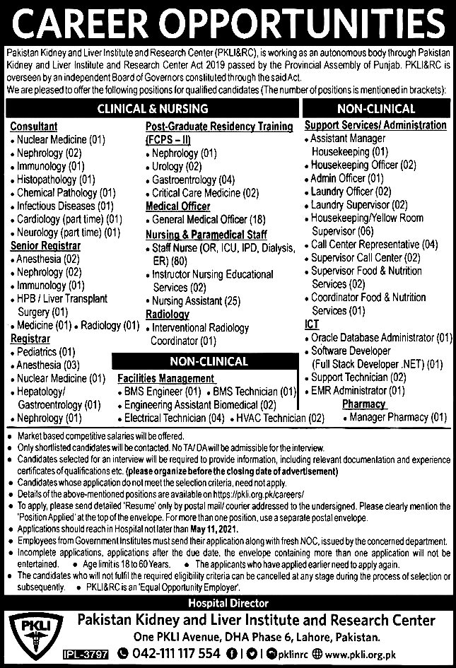 Pakistan Kidney And Liver Institute Research Center PKLI & RC Jobs 2021 Nursing Department