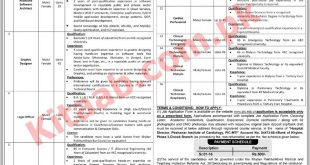 Peshawar Institute of Cardiology PIC Jobs 2021 Apply Online Eligibility Criteria