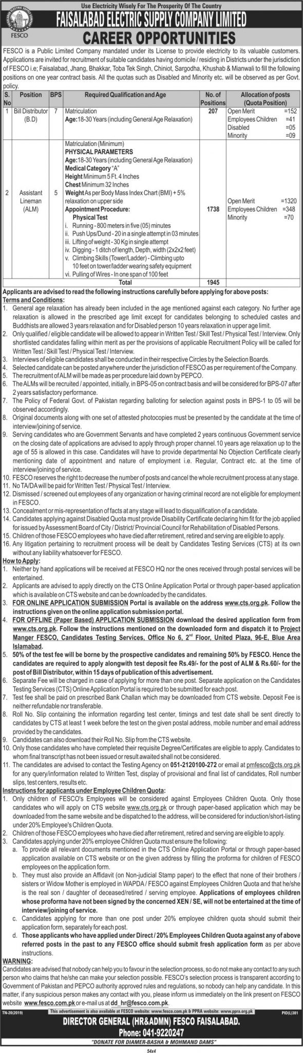 CTS FESCO Bill Distributor Jobs 2021 Application Form Roll Number Slips Test